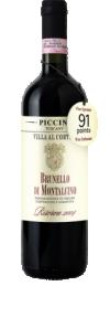 Brunello di Montalcino Riserva DOCG 2004  - Piccini